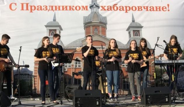 Христианский концерт в центре Хабаровска