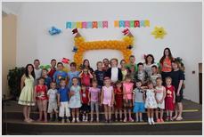 «Академия доброты»  выпустила юных «студентов»