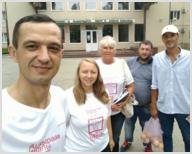 """""""Рука помощи"""" в Абхазии"""