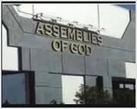 У Ассамблей Божьих новый глава