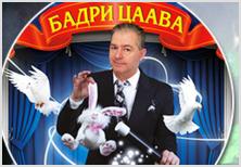Цирковая евангелизация