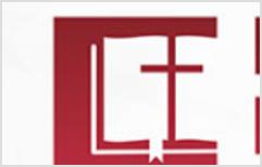 Всероссийская конференция  «Приготовьте путь Господу»