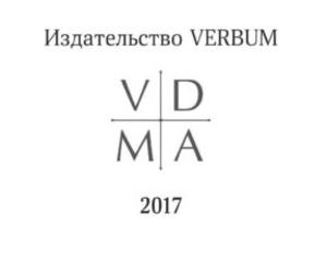 Открылось Издательство Церкви Ингрии