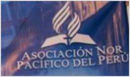 Международная конференция в Аргентине