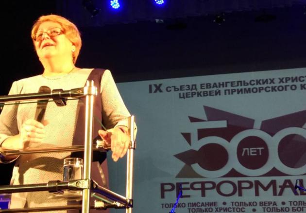 IX Съезд Евангельских Церквей Приморского края