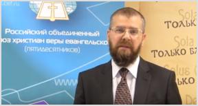 Всероссийская юбилейная тюремная конференция