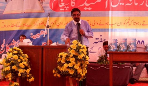 Адвентисты в Пакистане