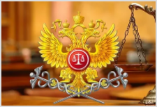 Верховный суд РФ оправдал пастора церкви «Краеугольный камень»