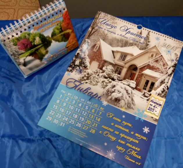 Особые Рождественские подарки