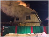 У епископа сгорел дом