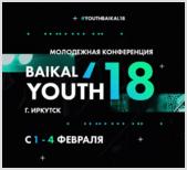 Youthbaikal