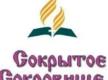 Миссионерство в свете «закона Яровой»