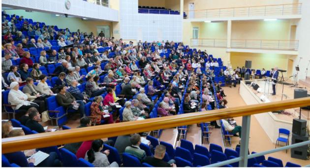 Конференция в Ижевске