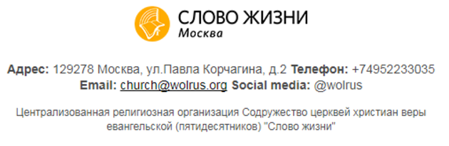 """""""Церковь впространстве новых медиа"""""""