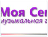 """""""Школа прославления"""" в г.Орле"""