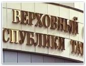 Победа в Татарстане
