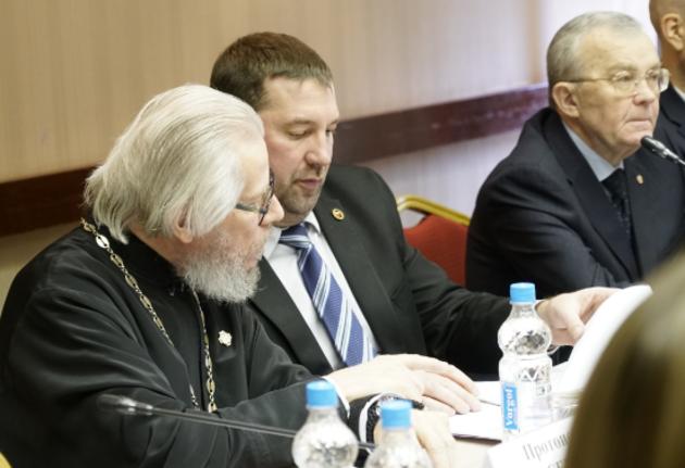 «Актуальные проблемы развития религиозного образования в РФ»