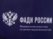 Информационно-справочный материал «Религии и конфессии в России»