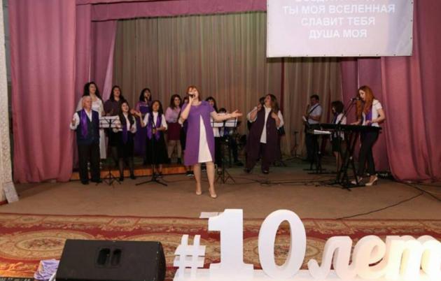 Юбилей церкви