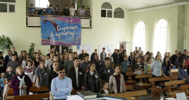 """20-я конференция движения """"Христианин нашего времени"""""""