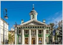 «Ночь музеев-2018» в Кафедральном соборе