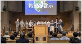 Адвентисты в Японии