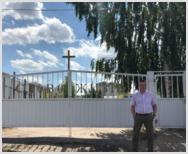 Суд оправдал пастора РОСХВЕ