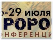 III-я Всероссийская конференция молитвенного союза