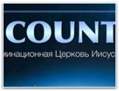 Инкаунтер в Москве