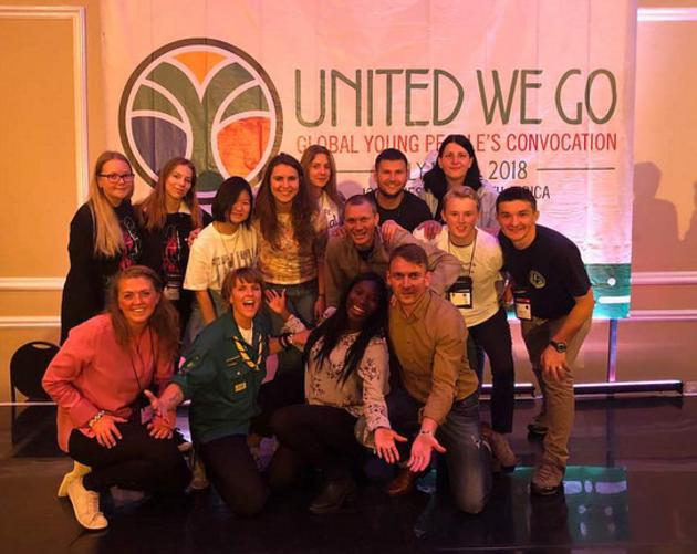 Всемирная молодёжная конференция (GYPC)