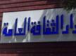 Церковь адвентистов превратили в сердце столицы Египта