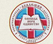 Богословская академия приглашает