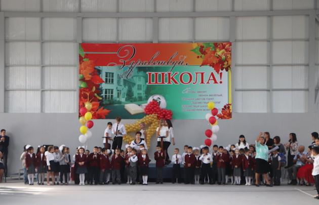 Адвентистский МФЦ в Кыргызстане