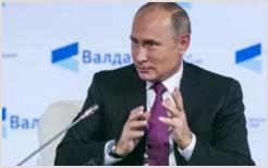 Путин о мнокофессиональности в России