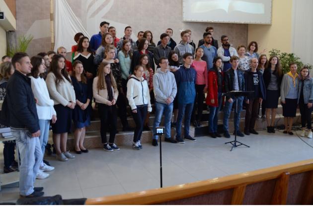 Конференция «По волнам» в Крыму
