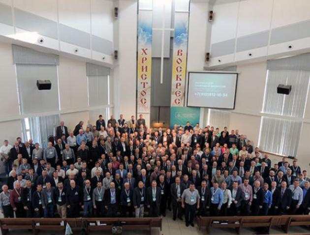 Всероссийская пасторская конференция РС ЕХБ