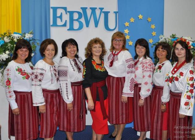 Конференция ЕС БЖ