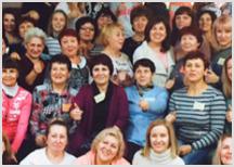 Женская конференция «Встреча с Богом»