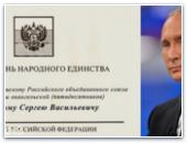Президент поздравил главу РОСХВЕ