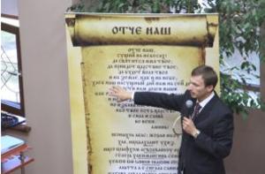 Евангельский молитвенный конгресс в Крыму
