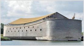 Ноев Ковчег 2 поплывет в Израиль