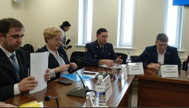 Межконфессиональный совет Иркутской области