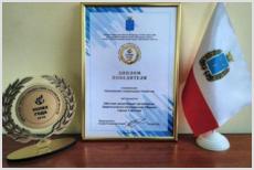 Саратовских лютеран удостоили награды