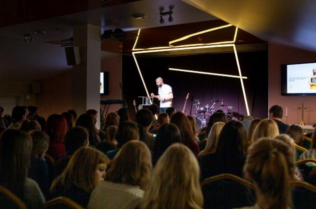 Конференция Youth Baikal`19
