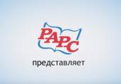 Диалог Церкви, государства и общества / Общественная Палата РФ