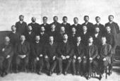 110-ть лет Первому съезду евангельских христиан
