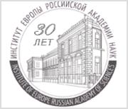 «Историческая, культурная и социальная роль протестантизма в России и Европе»
