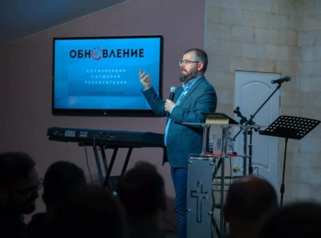 «Обновление» из Иркутска в Москву