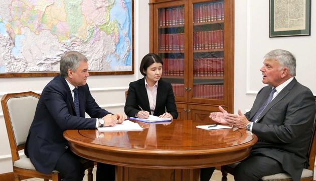 Франклин Грэм встретился с председателем ГД РФ