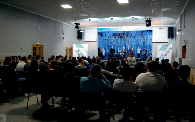 Мужская конференция «Достигая максимума»